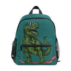 Školní batoh Jasper