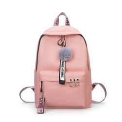 Школьный рюкзак Adrienne