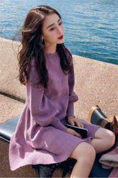 Женское платье Meria