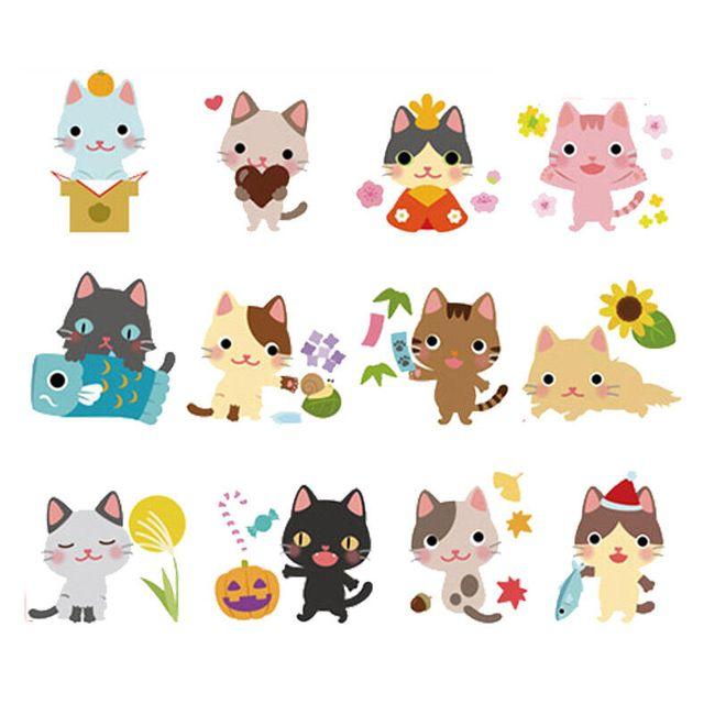Nálepky kočky - 12 kusů 1