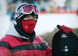Maska na zimní sporty