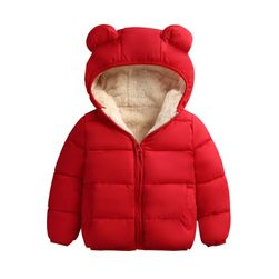 Детская куртка Alis
