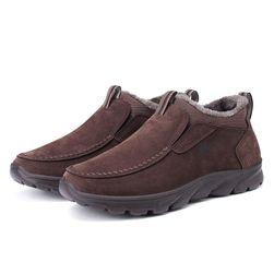 Erkek kışlık ayakkabı Tren
