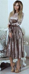 Женское платье Jannina