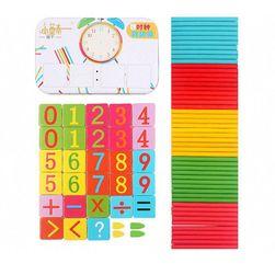 Детская развивающая игрушка DVH578