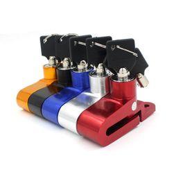 Katanac za disk kočnicu - 6 boja