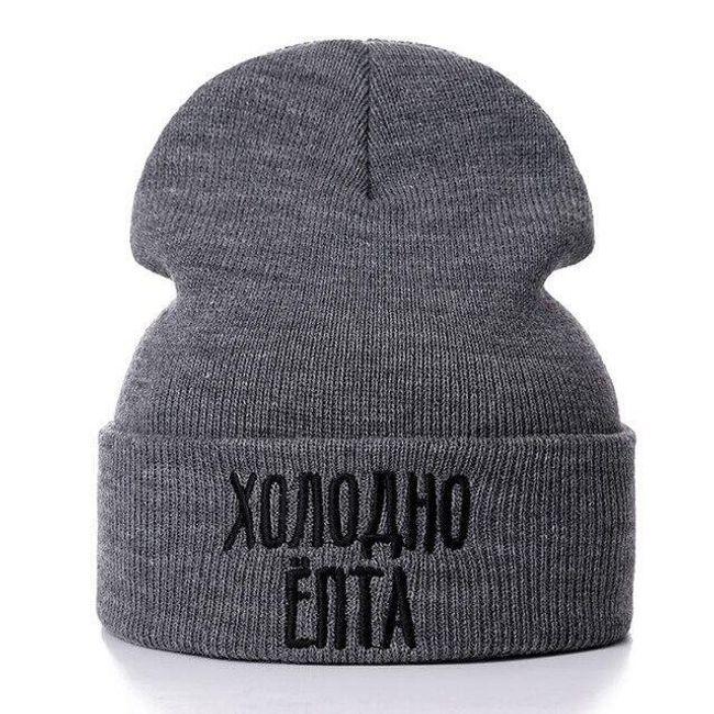 Unisex czapka GG4 1