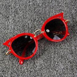 Очила за момичета Caisei