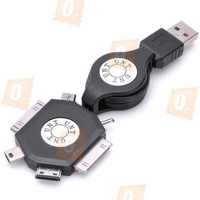 USB univerzální nabíjecí kabel 1