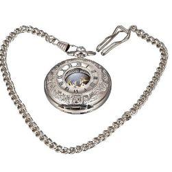 Механичен джобен часовник с декоративен капак