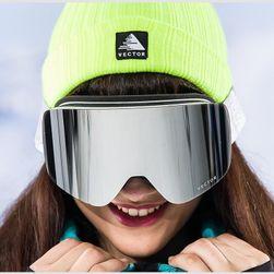 Лыжные очки SG2