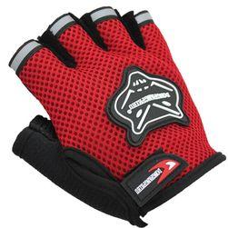 Велосипедные перчатки CY2
