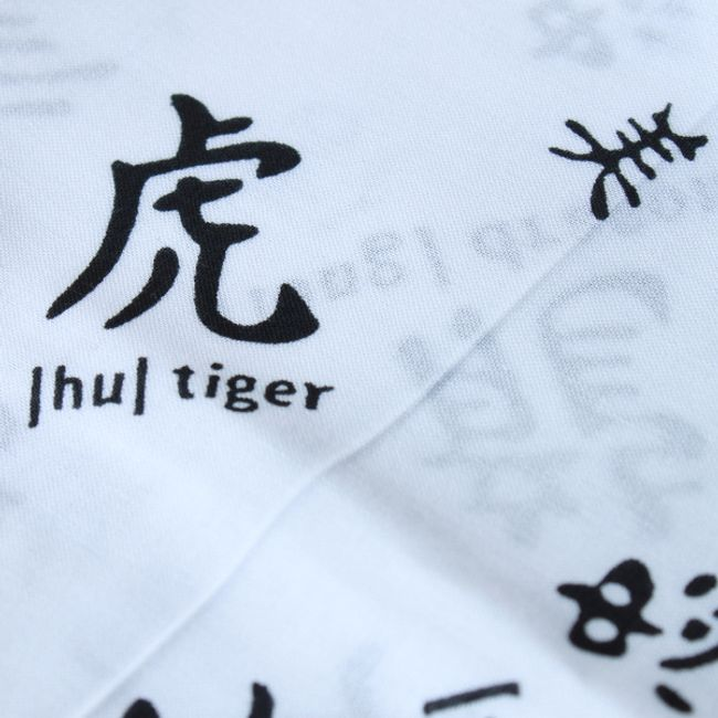 Marama sa motivima kineskog pisma 1