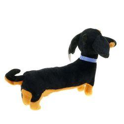 Плюшено куче X52