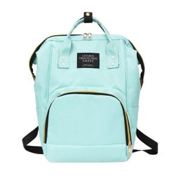 Рюкзак для мам B02974