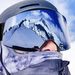 Лыжные очки SKI102
