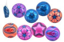 Piłka kolorowa nienapompowana guma 23cm mix kolorów w siatce RM_00850346