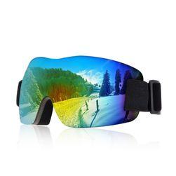 Лыжные очки Tripp