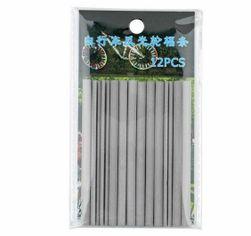 Refleksne šipke za bicikl