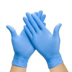 Предпазни ръкавици 20x