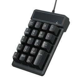 Нумерична клавиатура S025