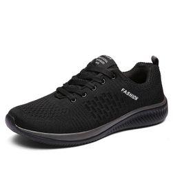 Мъжки обувки Rainger