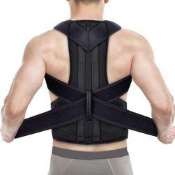 Ортеза за опора на гърба Pelox