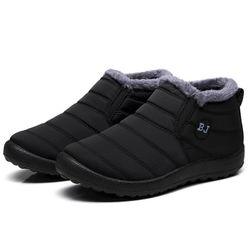 Dámské zimní boty Clem Černá - 41