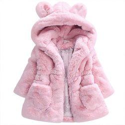 Куртка для девочек Stacy