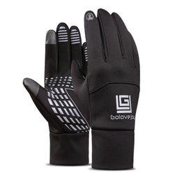 Muške skijaške rukavice - 4 veličine