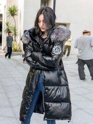 Női téli kabát Grace