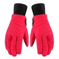 Унисекс зимние перчатки WG103
