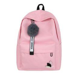 Školski ruksak Jane