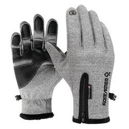 Зимние мужские перчатки WG90