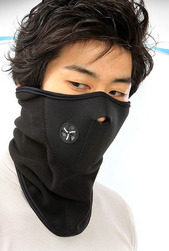 Textil gyapjú kendő maszkkal