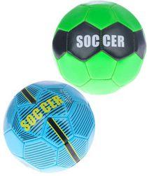 Míč fotbalový 15cm 150g balon na kopanou 2 barvy SR_DS22206078