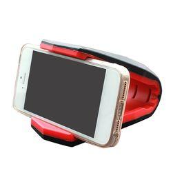 Držalo za mobilni telefon v avtu - 4 barve