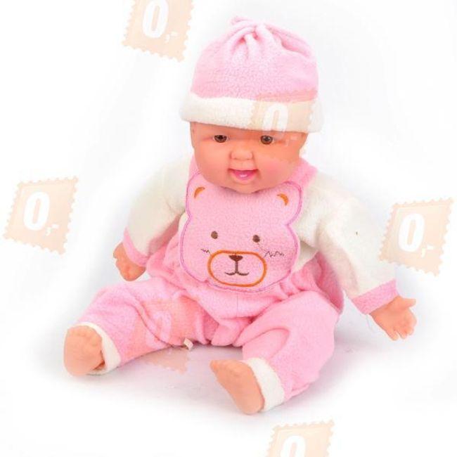 Smějící se panenka 1