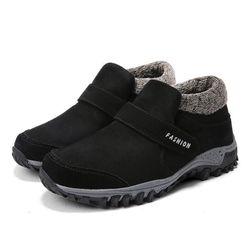 Dámské boty MS352