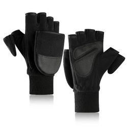 Зимние мужские перчатки SKI121