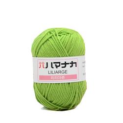 Predivo za pletenje PP11