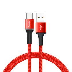 Зарядный USB-C кабель NDU01