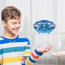 Летящо НЛО Archie