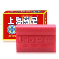 Mýdlo na akné, lupenku a ekzém KJ48