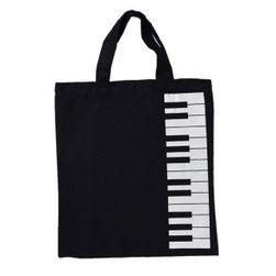 Сумка с клавишами - 2 цвета