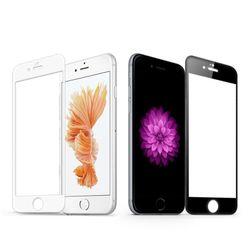 Transparentno zaštitno kaljeno staklo za iPhone - 2 boje