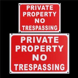 Стикер - частна собственост