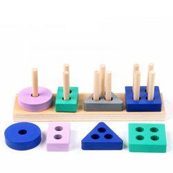 Деревянная развивающая игрушка WR8