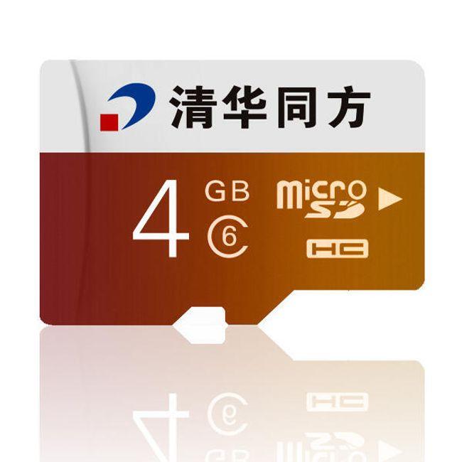 MicroSD paměťová karta - 4 GB 1