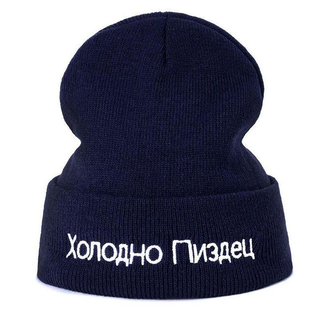 Unisex czapka Gz45 1